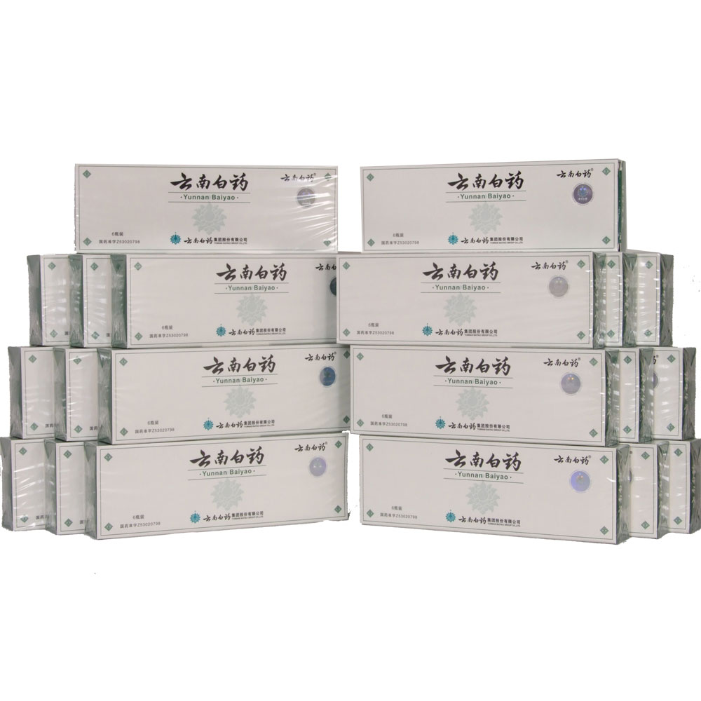 Yunnan Baiyao Powder 20 boxes - 120 bottles