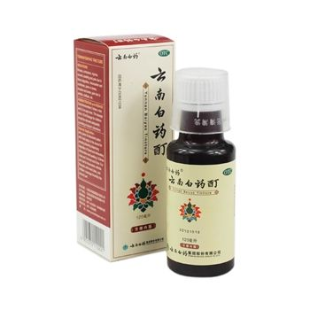 Yunnan Baiyao Tincture 20 boxes - 120 ml each
